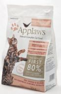 Applaws Cat Adult Salmon  2kg