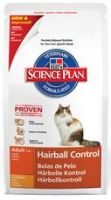 Hills Cat Adult Hairball Control 1.5kg