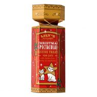Lily's Kitchen Christmas Cracker Treats for Cats 50g